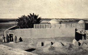 Guru_Nanak_Shrine_in_Iraq